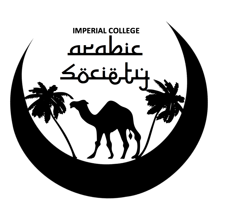 Imperial College Arabic Society