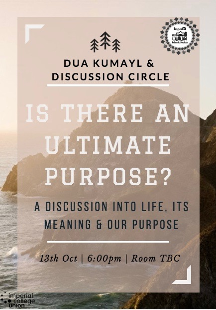 DKDC - Is there an Ultimate Purpose? - Imperial College